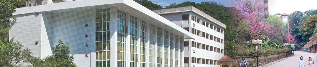 世新大學秘書室